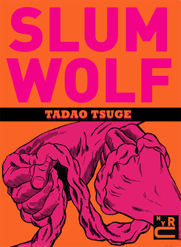 Slum Wolf by Tadao Tsuge, Cover Design by Evan Johnston